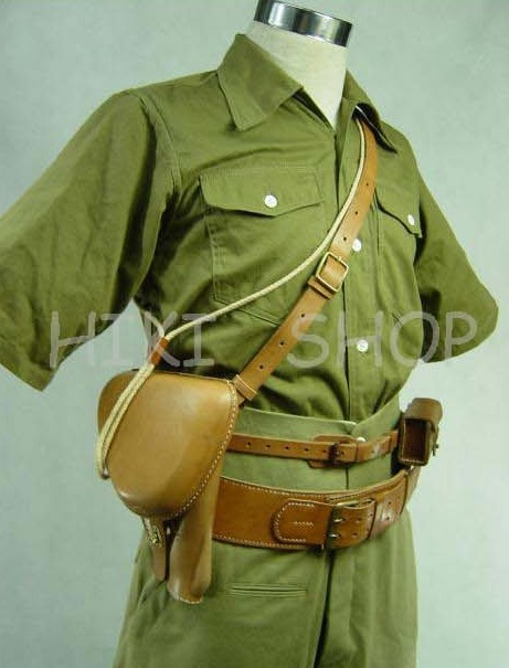 WWII IJA Nambu 14 Holster belt pouch & canvas lanyards